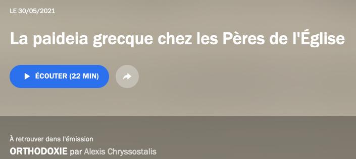 Emission France Culture 30 mai 2021